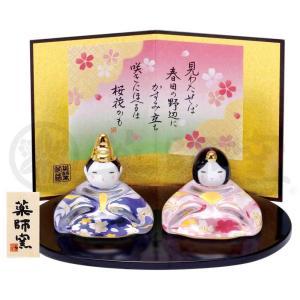 雛人形 コンパクト 陶器 小さい 可愛い ひな人形/ 彩絵玻璃座雛(花盛り) /ミニチュア 初節句 お雛様 おひな様 雛飾り|duralex