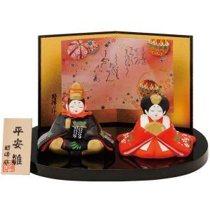 雛人形 コンパクト 陶器 小さい 可愛い ひな人形/ 平安雅雛(小) /ミニチュア 初節句 お雛様 おひな様 雛飾り|duralex