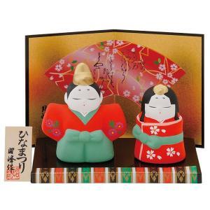 雛人形 コンパクト 陶器 小さい 可愛い ひな人形/ おぼこ立雛飾り /ミニチュア 初節句 お雛様 おひな様 雛飾り|duralex