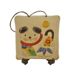 干支 置物 戌 犬 土鈴 人形師の手造り干支ひさみ窯 戌 陶額 duralex