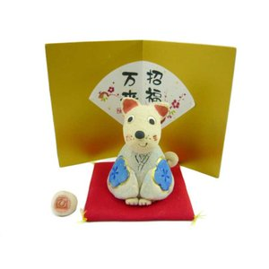 干支 置物 戌 犬 土鈴 人形師の手造り干支濱田ひろこ作 いらっしゃいませ 戌 duralex