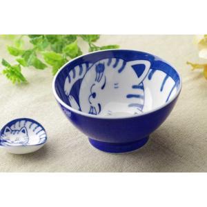 茶碗 飯碗 飯器/ ねこちぐら 中平 トラ /猫 ネコ 可愛い 家庭用 和み 癒やし ポイント消化|duralex