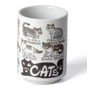 面白湯呑 長湯飲み/ 世界の猫 /猫グッズ 猫好き 自分用 贈り物 プレゼント|duralex