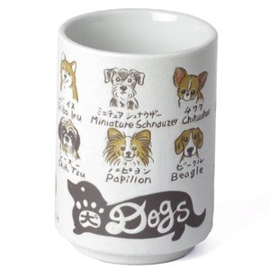 犬が大好きで犬グッズに囲まれていたい人へ、お茶を飲みながら犬の種類が自然と覚えられるこのお湯呑みをど...