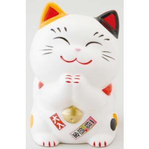 幸せ招き猫宝くじ入れ 大 みけ(貯金箱)