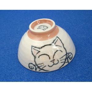 やんちゃで可愛いネコが描かれたお茶碗です。ご飯を美味しく食べましょう♪サイズ:直径 11.6cm× ...