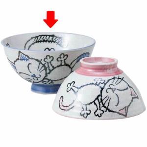 やんちゃで可愛いネコが描かれたお茶碗です。ご飯を美味しく食べましょう♪サイズ:直径 12.5cm× ...