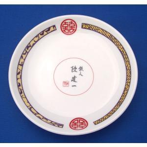 / 中華取皿 /和食器 ポイント消化|duralex