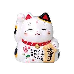 彩絵大当り招き猫(大・白)(宝くじ入れ貯金箱)