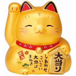 彩耀大当り招き猫(大・金)(宝くじ入れ貯金箱)