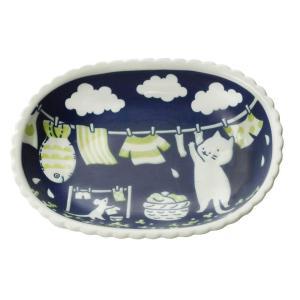 カレー皿 シチュー皿/ ねことお洗濯25cm 楕円鉢 /洋食器 猫好き 飾り皿にも 贈り物 duralex