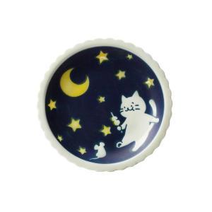取り分け皿 小料理用/ ねことお月見14.1cm 小皿 /洋食器 猫好き 飾り皿にも 贈り物 ポイント消化 duralex