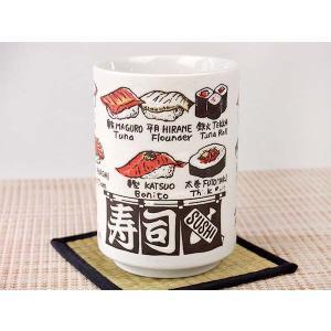 和食器 湯呑 湯飲み 碗/ 大和魂〜日本の心湯呑No.8 寿司 /業務用 家庭用 和 おもてなし海外 お土産 飲食店 レストラン 茶 器 人気 おしゃれ|duralex
