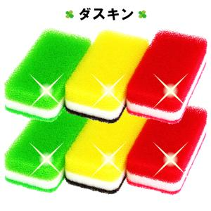 ダスキン 台所用スポンジ 抗菌 6個 セット ビタミンカラー...