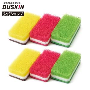 ダスキン公式 台所用スポンジ抗菌タイプ 6個(カワイイカラーセット) キッチン 抗菌 丈夫