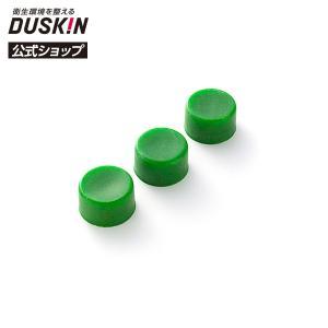 ダスキン公式 トイレ用洗浄防汚剤 補充用(3個入) 便器 コーティング 掃除用品