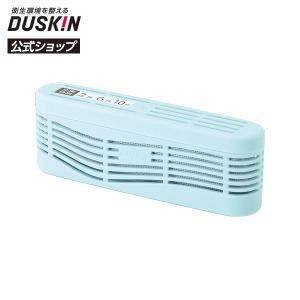 ダスキン公式 冷蔵庫用脱臭剤 <冷凍室用> 冷凍ぶぎょう(容器+薬剤) 脱臭 消臭 活性炭