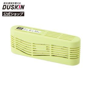 ダスキン公式 冷蔵庫用脱臭剤 <野菜室用> 野菜ぶぎょう(容器+薬剤) 脱臭 消臭 活性炭