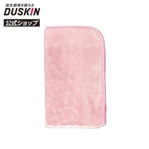 ダスキン公式 レンジまわり ふきん ピンク(1枚入) レーヨン 大判 掃除用品