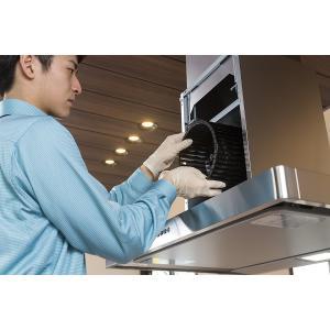 レンジフード(換気扇)はキッチンの中でもっともお掃除がしにくく、汚れも大変ガンコ。油汚れで目詰まりを...