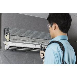 エアコンからニオイがしたら危険信号。エアコンの内部はホコリやカビがいっぱいで、放っておくと室内の空気...