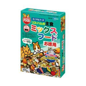 マルカン リス・ハムの主食 ミックスフード 5...の関連商品3