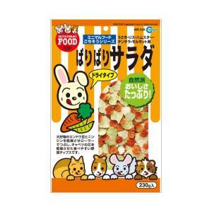 マルカン ぱりぱりサラダ 230g MR-529の商品画像