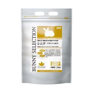 イースター バニーセレクション シニア 1.3kgの関連商品5