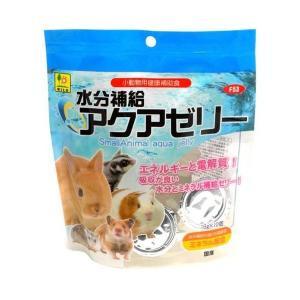 小動物用サプリメントゼリー 水分補給 アクア...の関連商品10