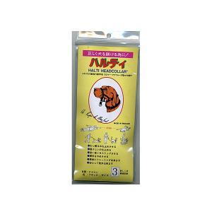 ジャパンペットサービス ハルティ HALTI 3号