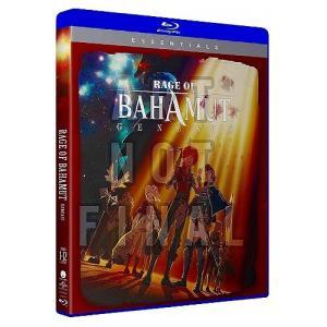 神撃のバハムート GENESIS 第1期 Essentials 北米版ブルーレイ 全12話収録 BD