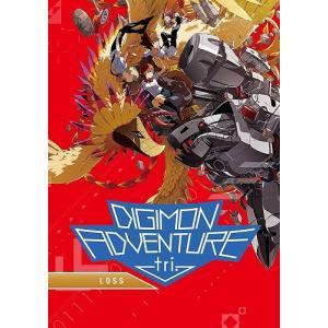 デジモンアドベンチャー tri. 第4章 喪失 北米版DVD