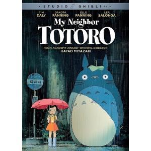 (在庫あり)となりのトトロ ニューパッケージ版 北米版DVD 日本語・英語・フランス語に切り替え可能! スタジオジブリ
