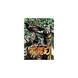 (アウトレット品)北斗の拳ラオウ外伝 天の覇王 第二巻(DVD/オリジナルアニメ)