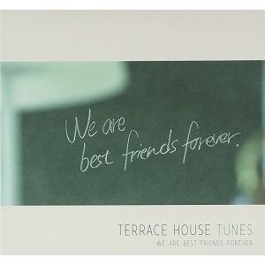 「テラスハウス」〜TERRACE HOUSE TUNES WE ARE BEST FRIENDS FOREVER(CD/サウンドトラック)|dvdoutlet