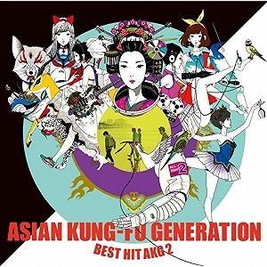 ASIAN KUNG-FU GENERATION/BEST HIT AKG 2(2012-2018)...