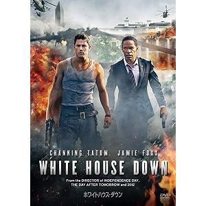 ホワイトハウス・ダウン('13米)(DVD/洋画アクション サスペンス)