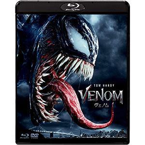 ヴェノム ブルーレイ&DVDセット('18米)〈2枚組〉(Blu-ray/洋画アクション|SF|サスペンス|ミステリー)|dvdoutlet
