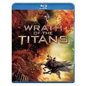(アウトレット品)タイタンの逆襲 スペシャル・パッケージ('12米)〈初回生産限定〉(Blu-ray|dvdoutlet