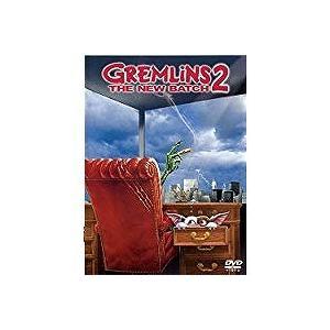 (アウトレット品)グレムリン2-新・種・誕・生-('90米)(DVD/洋画SF|パニック|ファンタジ