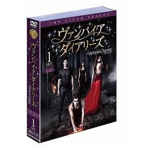 5−1 ヴァンパイア・ダイアリーズ セット(DVD・海外TVドラマ)