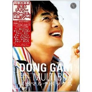(アウトレット品)DONG GAM MULTI BOX(DVD/イメージ/アイドル) dvdoutlet