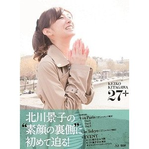 北川景子/1st写真集Making Documentary『...