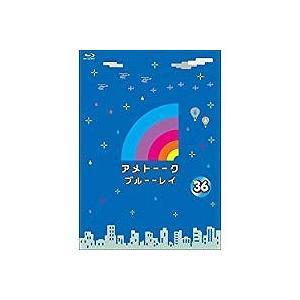 B 36 アメトーーク  ブルーーレイ(Blu-ray・お笑い)|dvdoutlet
