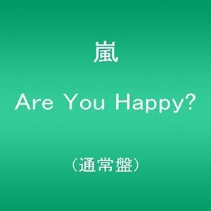 嵐/Are You Happy?(通常盤)(C...の関連商品5