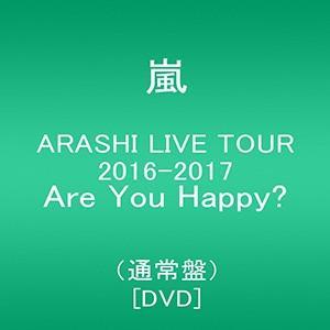 嵐/ARASHI LIVE TOUR 2016-2017 A...