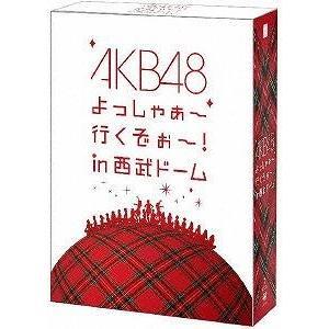 (アウトレット品)AKB48/よっしゃぁ〜行くぞぉ〜!in 西武ドーム スペシャルBOX〈数量限定生産・7枚組〉(DVD/邦楽)初回出荷限定
