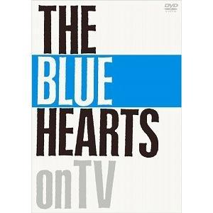 (アウトレット品)THE BLUE HEARTS/THE BLUE HEARTS on TV(DVD