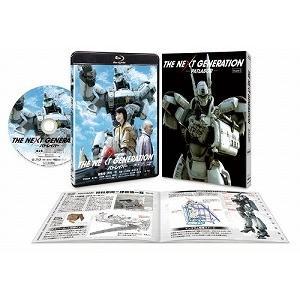 (アウトレット品)THE NEXT GENERATION パトレイバー/第2章('14「THE NEXT GENERATION-PATLABOR-」製作委員会)(Blu-ray/邦画SF|ロボット)|dvdoutlet