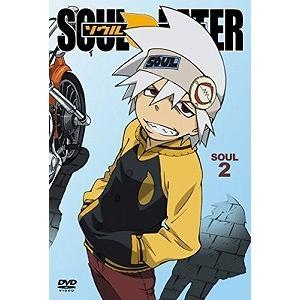 (アウトレット品)ソウルイーター SOUL.2(...の商品画像